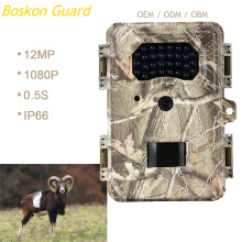 Low Glow Infrared Night Vision Wildlife Hunting Cam