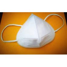 Non-Woven Meltblown Disposable Face Mask Earloop KN95