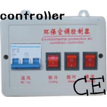 Детали воздухоохладителя контроллера