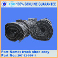 PC300-7 pc270-8 PC300-8m0 track shoe assy 207-32-03811