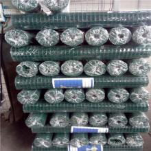 Grillage soudé enduit par PVC de 6X6 pouces