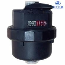 Volumetrische Wasserzähler (LXH-15)