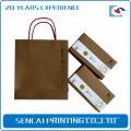 Boite d'emballage en papier kraft brun Sencai