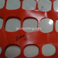 HDPE 80gsm Orange Safety Net