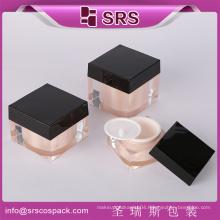 SRS free sample acrylic jars for cosmetics