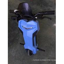 Модный трехколесный электрический самокат (электрический трехколесный велосипед 03)