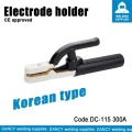 Electrode holder 300A korean type Code.DC-115