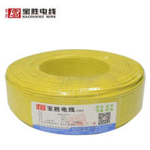 Electrical House Wiring Materials solid or stranded copper wire with PVC insulated non-sheathed