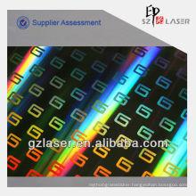 hologram nickel sheet for security label maker