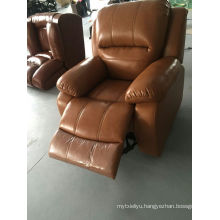 Brown Color Recliner Chair, Leather Sofa (728)