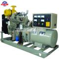 25kva oder mehr Leistung liefern Motor Dieselgenerator