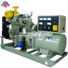 25kva ou plus de puissance fournissent le générateur diesel de moteur