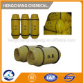 liquid ammonia,anhydrous ammonia,ammonia gas,compreess ammonia,NH3