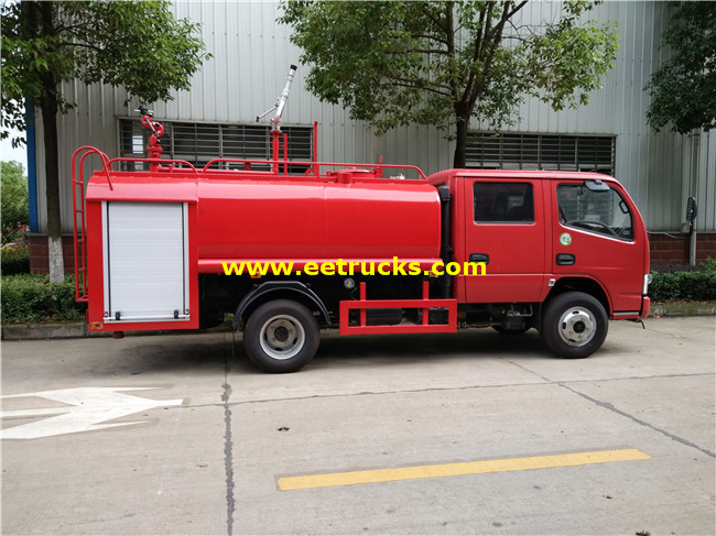 500 Gallon Emergency Fire Fighting Trucks