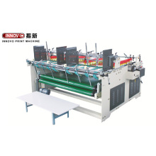High quality box double-side gluer or presse type gluer machinery