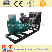 40KW / 50KVA YUCHAI Small Power Diesel Generator en venta