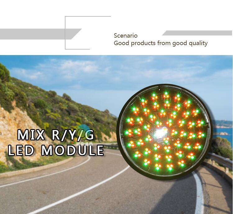 200mm LED Traffic Module Lamps-1
