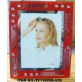 Beautiful Glass Bead Photo Frame
