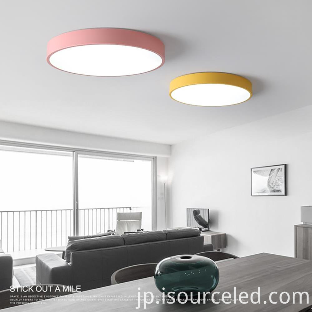 New Design 26w led ceiling lights dimmable