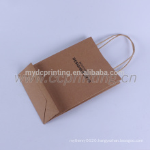 2017 Customized Low Cost Kraft Promotional Paper Shopping Bag