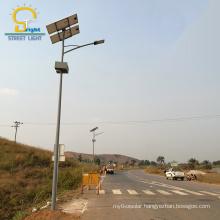 Exported to Ghana and Nigeria luminarias led publico solar