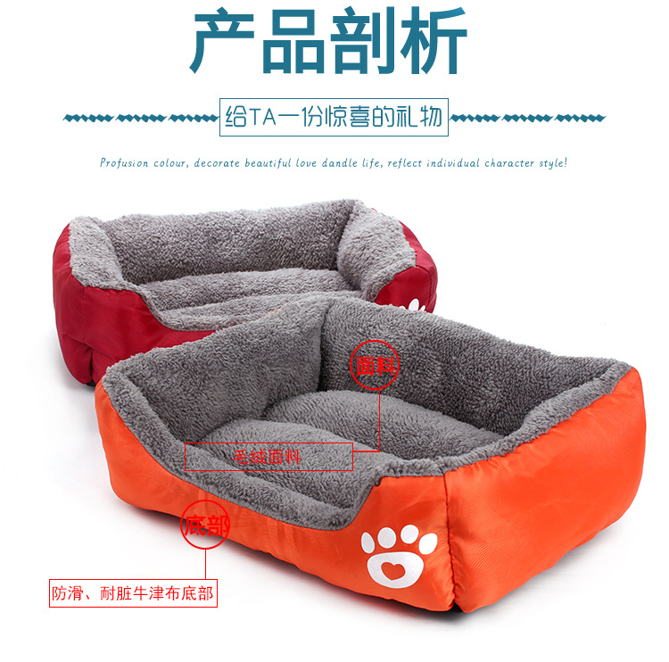 Plush Sofa Style Couch Pet Dog Cat Bed 9 Jpg