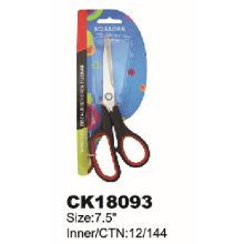 Black and Red Scissors with Plastic Handle