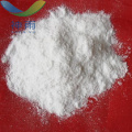 Food and Medical Grade Alanine as Pharmaceutical Ingredient