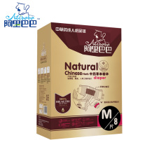 Medical Adult Diaper with cheap price