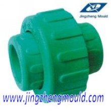 PPR Water Supply Fitting Mould/Moulding