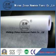 Anti-Pull PP Spunbond Nonwoven Fabric in Rolls