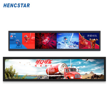 Paparan Iklan LCD Ultra Wide Stretched Bar