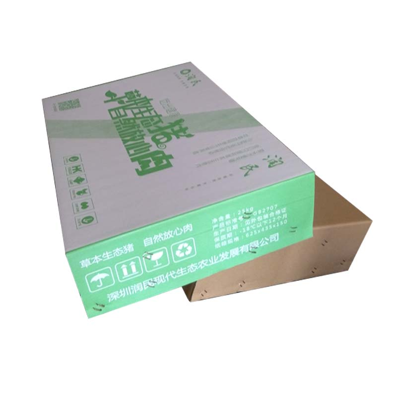 The Healthy Pork Storage Carton