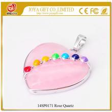 Кулон «Семь чакр» с кристаллами розового кварца в форме сердца