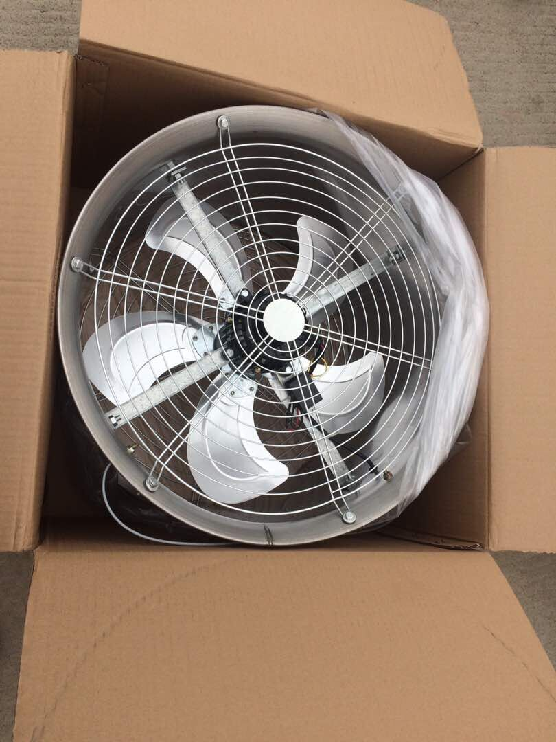 circulation fan packing