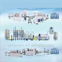 5 gallon water production line (HY-900)
