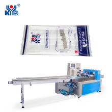 Automatic Pillow Packaging Making Machine