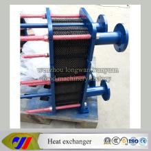 Пластинчатый теплообменник из нержавеющей стали