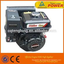6.5HP kleine Benzin-Motor mit Getriebe guter Qualität & beständige Ausführung