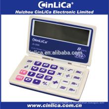 JS-2008 calculadora de 8 dígitos de gran número de pantalla calculadora de bolsillo