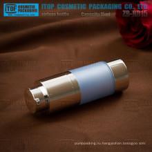 ZB-RB15 15 мл oem услуга высокого качества 15 мл раунд Косметические безвоздушного бутылки крем