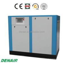 7bar air compressor,100psi air compressor,7kg/cm2 air compressor