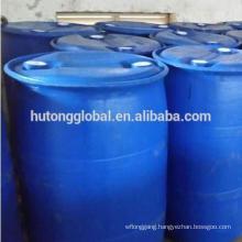 Manufactory direct colorless 2-hydroxyethyl methylacrylate/HEMA/cas868-77-9 for coating