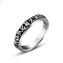 Custom Stemp Stainless Steel Hebrew Wedding Rings