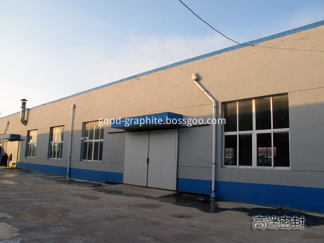 Changyi Gaoduan Sealing Material Co., Ltd.