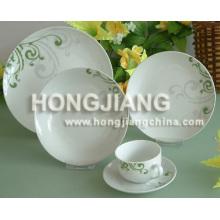20pcs Dinner Plate (HJ008004)