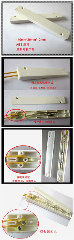 Drop Cable Protection Box Square Type how to use