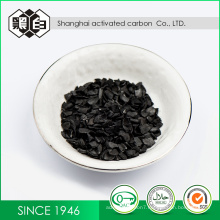 Wholesalers Powder Coal-Based Activated Carbon Find Buyers