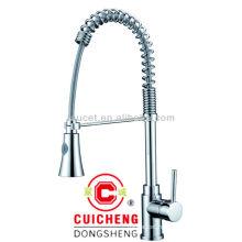 Kitchen faucet FC6-U