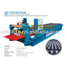 910 Color Tile Roll Forming Machine